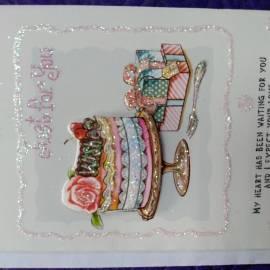 Картичка